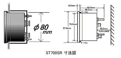 STACK ST700SR 寸法図