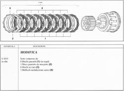 SURFLEX S1815図解